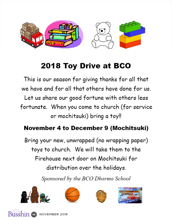 Dharma School Toy Drive - Buddhist Church of Oakland